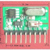 低功耗小體積超外差無線模塊J06B