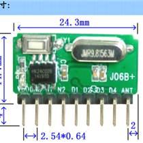 無線模塊帶解碼超外差模塊 J06B+