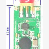 無線模塊 收發一體 JF24D-B+