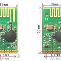 無線模塊 收發模塊 JF24D-TX/RX