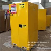 化学品柜、防火安全柜