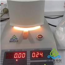 水分对外加剂的影响外加剂水分检测仪