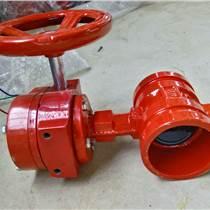 河北康信3c認證的溝槽式消防信號蝶閥