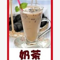 悠悠奶茶多少钱