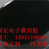 石家莊創宏CH602型環氧樹脂絕緣灌封樹脂膠防水膠