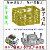 做湖北1.2米塑料田字棧板模具 1.2米塑料插鋼管棧板模具注射模具廠
