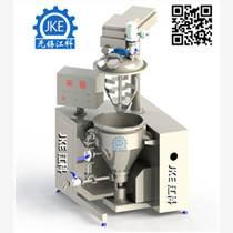 VEM-5 實驗室用真空均質乳化機