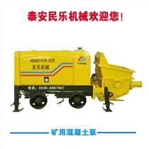 礦用混凝土泵使用說明