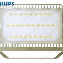 飞利浦LED投光灯 BVP161泛光灯