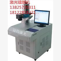 深圳觀瀾五金旅游用品光纖激光打標機,CO2激光鐳射雕刻機