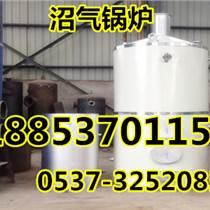 常壓取暖燃氣鍋爐自動控制鍋爐