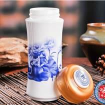 高級骨質瓷陶瓷保溫茶杯廠家