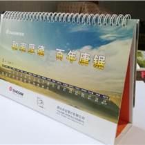 唐山台历挂历印刷设计