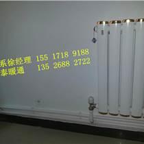 明裝散熱器價格供應優惠促銷
