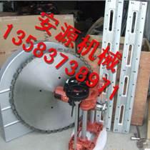 供应室内外切墙机/一次性成型导轨墙壁开槽机 厂家直销