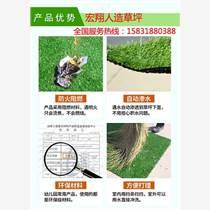 人造草坪单价,室外假草坪//宏翔人造草坪提供
