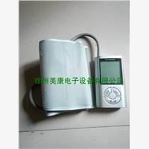 24小時動態血壓監護儀