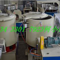 供應200L干粉混合機 高速混合機生產廠家
