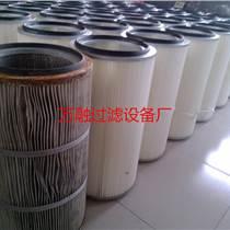 萬融供應電廠 鋼廠 專用除塵濾芯 不銹鋼濾芯 翡翠濾芯 泵車濾芯