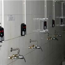 員工洗澡打卡機 智能控制水龍頭刷卡機 北京控水器供應
