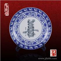 陶瓷會議禮品,手繪特色瓷盤,紀念禮品定做廠家