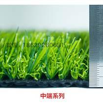 人造草坪每平米多少钱