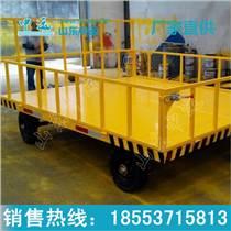 石材石料平板?#38115;?橡胶面板模具运输车