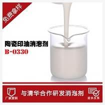 陶瓷印油消泡剂 脱气效果好提高陶瓷合格率