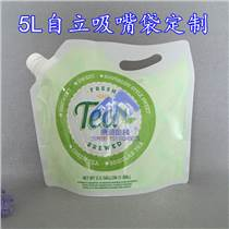 廈門吸嘴袋生產廠家 出口飲料茶飲品自立吸嘴袋定制