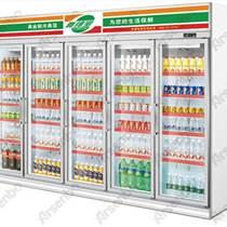 佛山雅紳寶超市冷柜供應廠家直銷