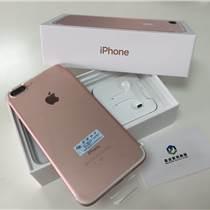 成都苹果iPhone7按揭0首付分期原装现货