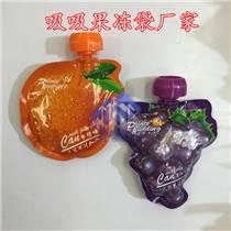 宜昌吸嘴袋生產廠家 兒童飲料三邊封鋁箔吸嘴定制