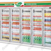 佛山雅紳寶立式飲料冷藏柜供應不二之選