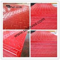 吉林定制紅色路基板,大花紋紅色鋪路板圖片。