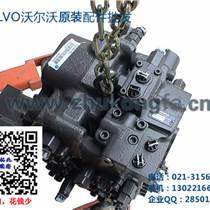 沃爾沃EC950E挖掘機分配器-主控閥-分配閥配件
