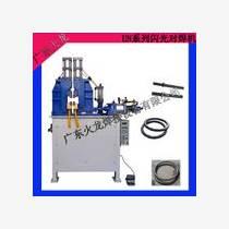 廣州火龍鋼圈對焊機銷售哪家專業