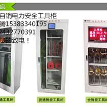 普通安全工具柜,金能電力工器具