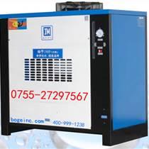DX-015GF干燥機