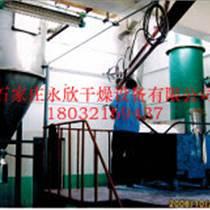 纤维素干燥机直销商