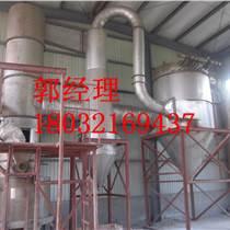帶式干燥機生產廠家