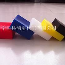 超高分子量聚乙烯板 UHMWPE板 耐磨PE板
