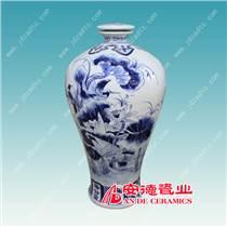 陶瓷酒瓶定制 陶瓷酒瓶厂家定做 批发陶瓷酒瓶