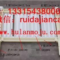 钢管立柱模具 护栏模具