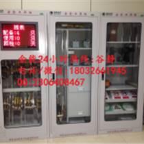 辽宁电力工具柜供应 厂家直销