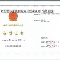 河南建筑工程質量檢測首選專業權威檢測機構