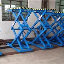 上海液压升降平台公司|升降平台|驰昇升降机(多图)