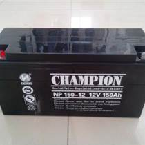 湖州冠軍廣東冠軍蓄電池供應量大從優