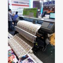 鄭州幻影2180S數碼熱轉印印花機供應行業領先