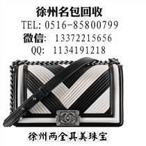 徐州香奈儿包包回收报价 二手Chanel手袋回收打几折