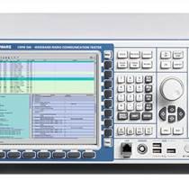 E5071C收購